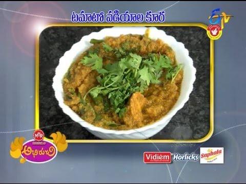 Tomato-Vadiyala-Kura--టమాటో-వడియాల-కూర