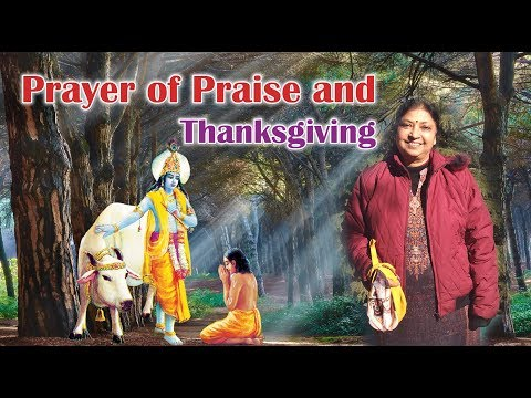 Prayer Of Praise And Thanksgiving To The Lord | प्रार्थना | In Hindi
