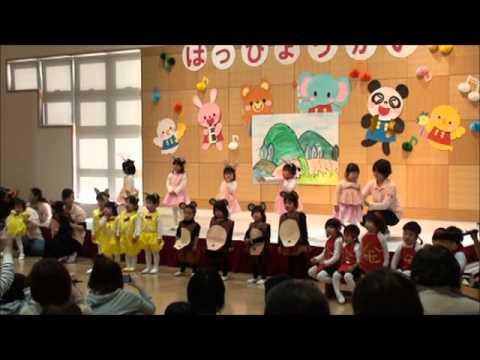 H27 七尾みなと保育園 ぱんだ組 劇遊び「金太郎」