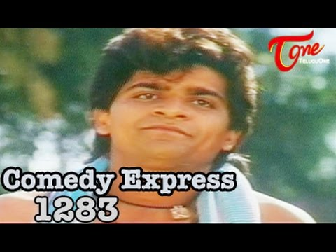 Comedy Express 1283 || Back to Back || Telugu Comedy Scenes
