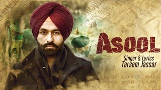 Video ASOOL (Full Video) Tarsem Jassar | Latest Punjabi Songs 2016 | Vehli Janta Records MP3, 3GP, MP4, WEBM, AVI, FLV November 2017
