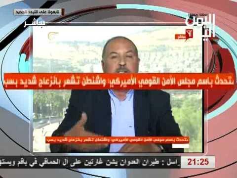 اليمن اليوم 09 10 2016