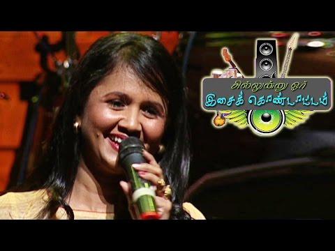 Machana-Pathingala-feat-Anitha-Karthikeyan-Chillinu-oru-Concert