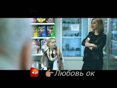 Трогательно Видео до слёз смотреть до конца история о настоящей любви - DomaVideo.Ru