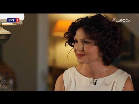 Αθήνα Καλεί Μόσχα -«Γκεόργκι Κωστάκη – ο συλλέκτης της Πρωτοπορίας» 23Απρ2017   | ΕΡΤ