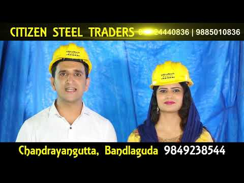 Citizen Steel Trader Ultra Tech Super Cement Agency Commerical
