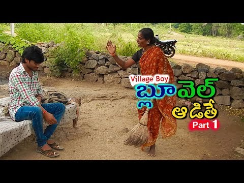 Village Boy Play |Part 1 | Ultimate Village Comedy| Creative Thinks