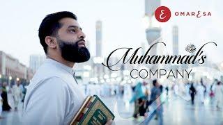 Video Muhammad's Company - Omar Esa (Official Nasheed Video) MP3, 3GP, MP4, WEBM, AVI, FLV September 2019