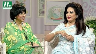 Download Video Taaza Chayer Adda | তাজা চায়ের আড্ডা  | Gulshan Ara Champa | Tootli Rahman | EP 71 MP3 3GP MP4