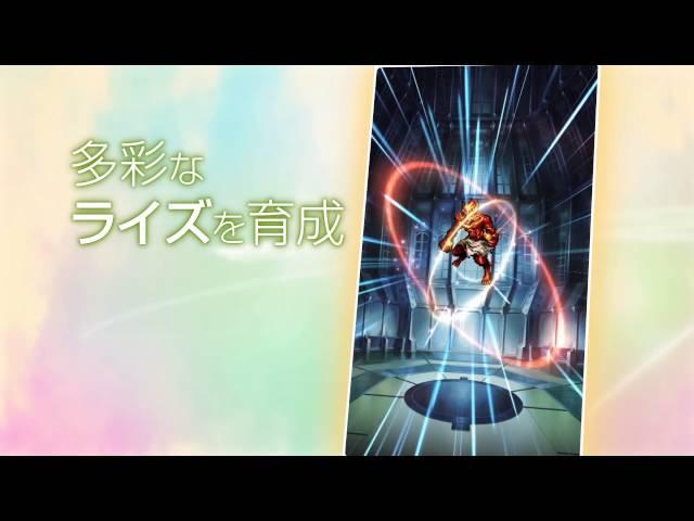 VALHAIT RISING ゲームプロモーション映像