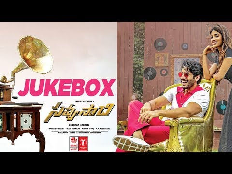 Savyasachi Full Album Jukebox | Savyasachi Movie | Naga Chaitanya, Nidhi Agarwal | MM Keeravaani