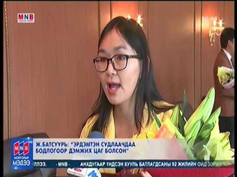 """""""Хүрэлтогоот- 2016"""" ЭШБХ амжилттай болж өндөрлөлөө"""