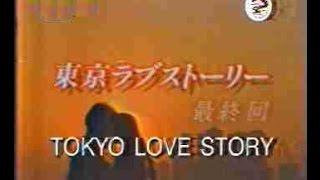 Video Tokyo Love Story Indonesia version MP3, 3GP, MP4, WEBM, AVI, FLV Januari 2018