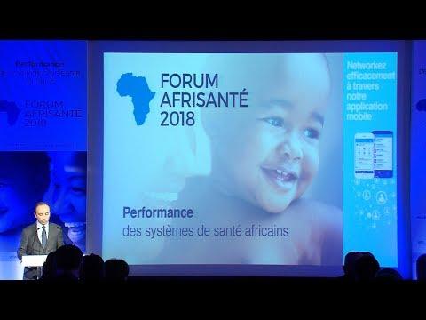 الدورة الخامسة للمنتدى الإفريقي للصحة