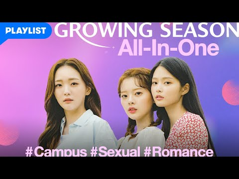 All-In-One Edit | Growing Season | EP.01~EP.12 (Click CC for ENG sub)