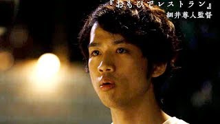 若手俳優にスポット「the face」/シネマ・ロサ特集上映「品田誠」予告編