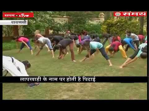 BHU doctors are learning judo and karate for their protection