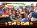 Fans Cheer Up Team India Ahead Of Champions Trophy Final Image