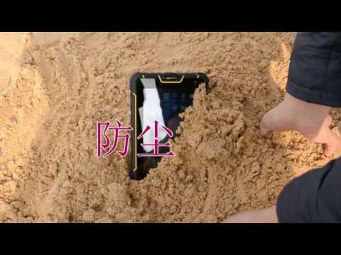 ST907 Rugged Table PC IP67 waterproof shockproof  Video
