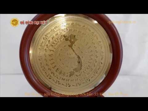 Mặt trống đồng, mặt đĩa ăn mòn, quà tặng sự kiện