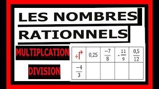 Maths 3ème - Les nombres rationnels Multiplication et Division Exercice 15