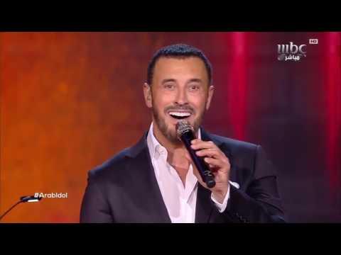 Kadim Al Sahir - Koni Imraatan live 2017 mbc arab idol | كاظم الساهر - كوني امرأة (видео)