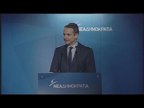 K. Mητσοτάκης: Πρέπει να πάμε άμεσα σε εκλογές ώστε η χώρα να αναπνεύσει