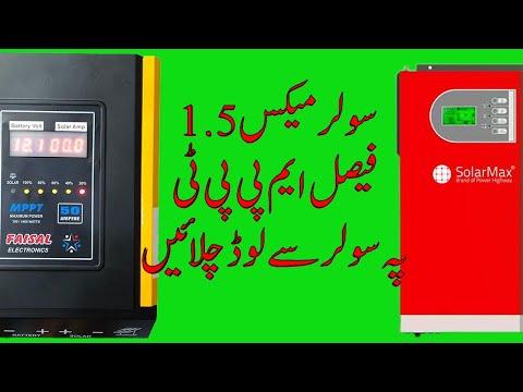 1.5 Solar Max Plus Faisal Mppt Charg Controlar 50 Amper