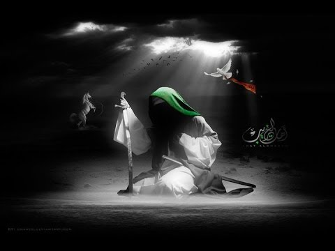 hussain - Video produced by: AsSuffaInstitute https://www.youtube.com/user/AsSuffaInstitute. http://www.youtube.com/islamic1986 https:/...
