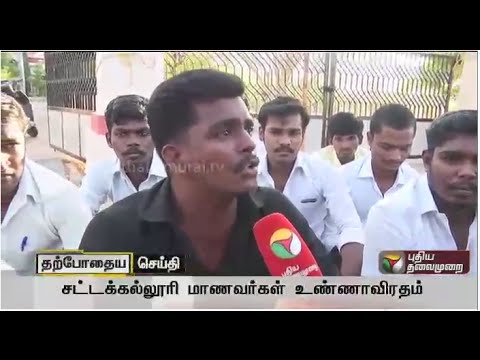 Nellai-college-students-stage-hunger-strike-against-attack-on-Tamils--Live-report
