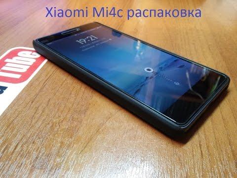 Посылка из Китая( мобильный телефон Xiaomi Mi4c распаковка)