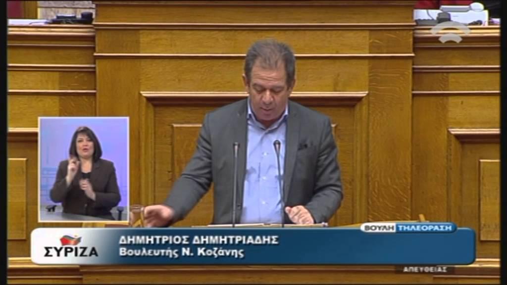 Πολυνομοσχέδιο: Δ. Δημητριάδης (Εισ. ΣΥΡΙΖΑ)(15/12/2015)