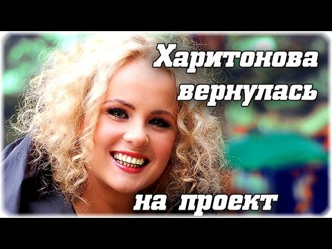 Дом-2 Последние Новости на 21 февраля Раньше Эфиров (21.02.2016)