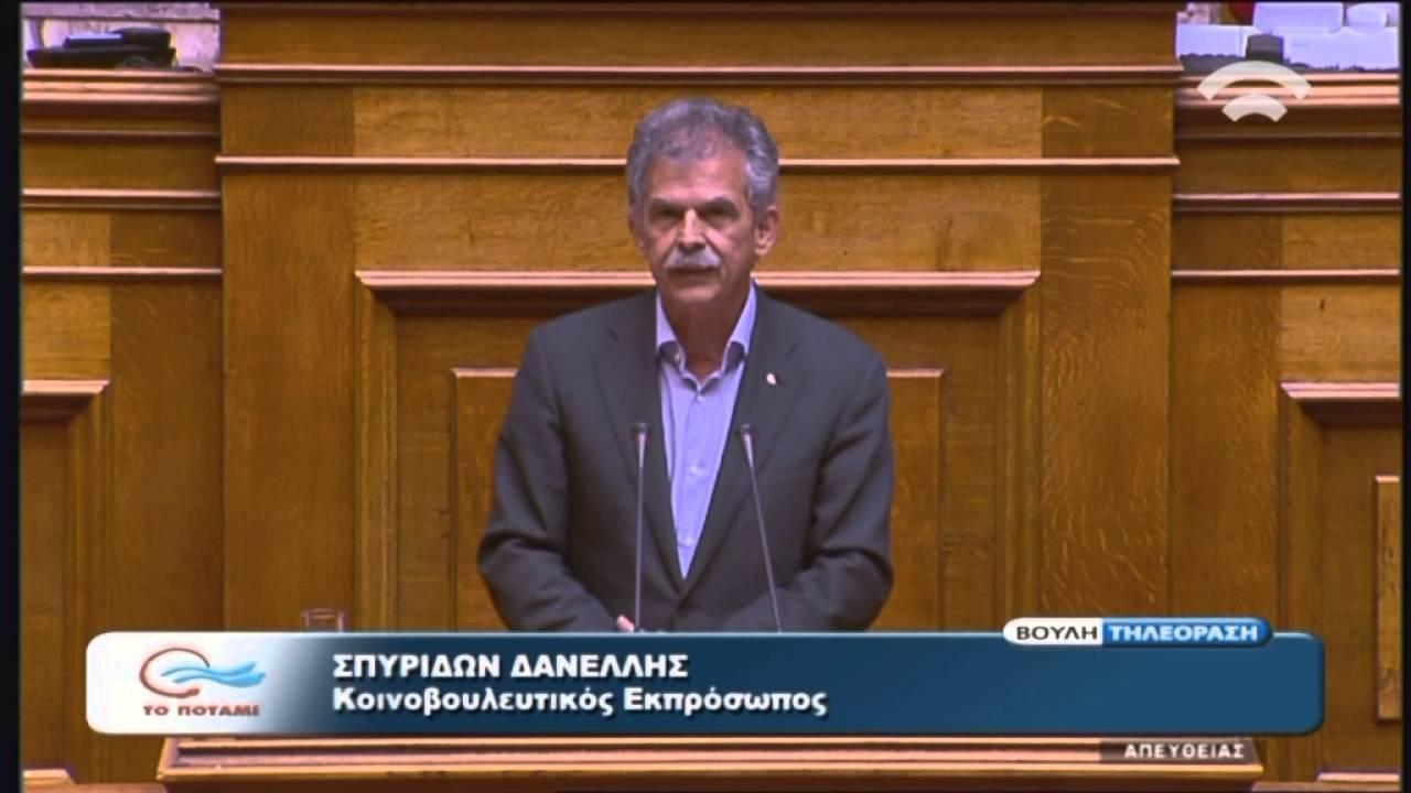 Σπ. Δανέλλης (Κοινοβ. Εκπρόσ. ΤΟ ΠΟΤΑΜΙ)(Μεταρρύθμιση ασφαλιστικού-συνταξιοδοτικού)(7/05/2016)