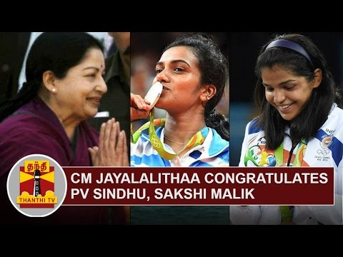 CM-Jayalalithaa-congratulates-PV-Sindhu-and-Sakshi-Malik-Thanthi-TV