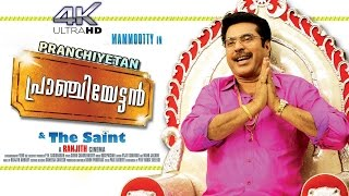 Video Pranchiyettan & the Saint malayalam Full Movie | 4K Movie | Mammootty Comedy Thriller Movie MP3, 3GP, MP4, WEBM, AVI, FLV Oktober 2018