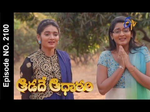 Aadade-Aadharam--11th-April-2016--ఆడదే-ఆధారం-–-Full-Episode-No-2100
