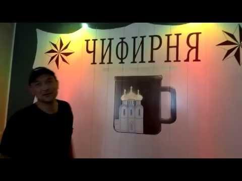 Чифирня в Тюмени. 4-й Караван Чайных Побратимов (октябрь 2017) (видео)