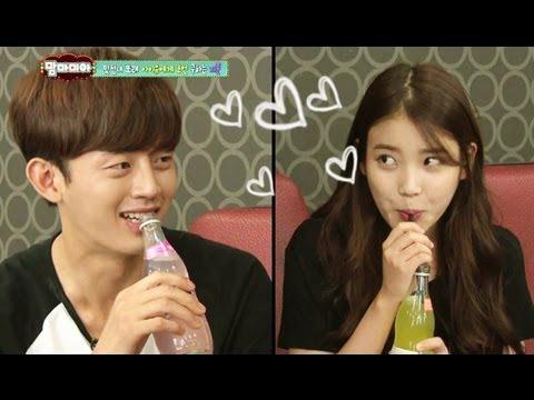 Yoseob iu dating korean