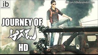 Journey of Aagadu video - idlebrain.com
