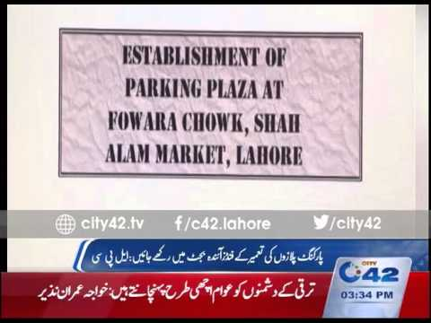 Four new parking plazas to construct in Lahore