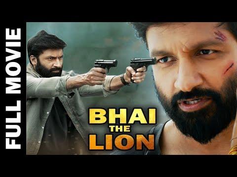 Bhai The Lion│Full Movie│Gopichand, Anushka Shetty