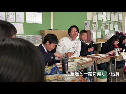 石川遼選手会長が奈良育英小学校を訪問