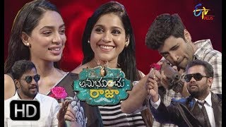 Video Anubhavinchu Raja | GOODACHARI Movie Team | 11th August 2018 | Full Episode 25  | ETV Plus MP3, 3GP, MP4, WEBM, AVI, FLV Desember 2018