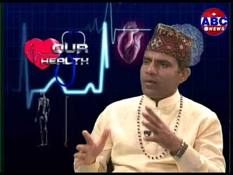 (Our Health: योग के हो ?यसले कस्तो फाइदा पुर्याउछ ? (Dr .Chantamani Gautam//Santoshi Adhikari ) - Duration: 22 minutes.)