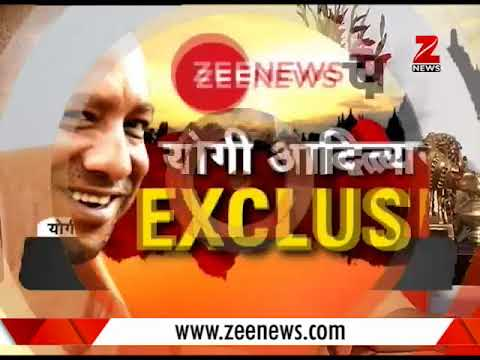 Exclusive interview with UP CM Adityanath on his Diwali celebration in Ayodhya