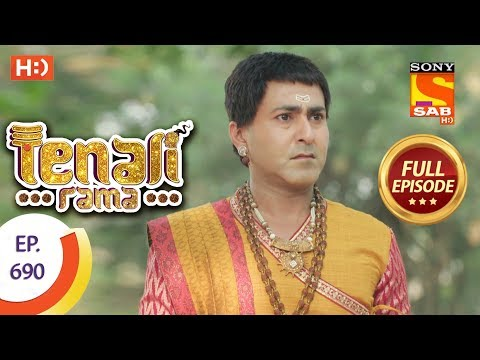 Tenali Rama - Ep 690 - Full Episode - 24th February 2020