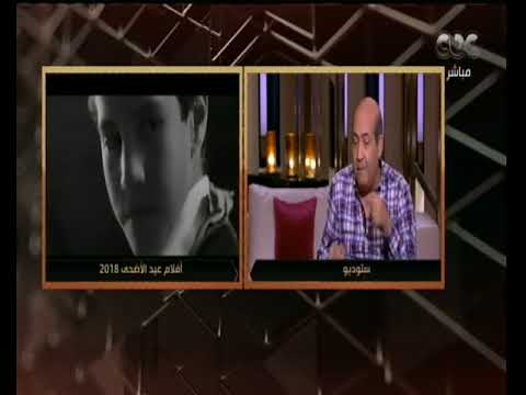 """طارق الشناوي: الكيمياء بين مروان حامد وأحمد مراد تأكدت في """"تراب الماس"""""""