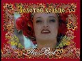 Надежда Кадышева 2010 - The best Кадышева и ансамбль
