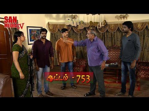 Bommalattam 23-06-2015   Sun Tv Serial